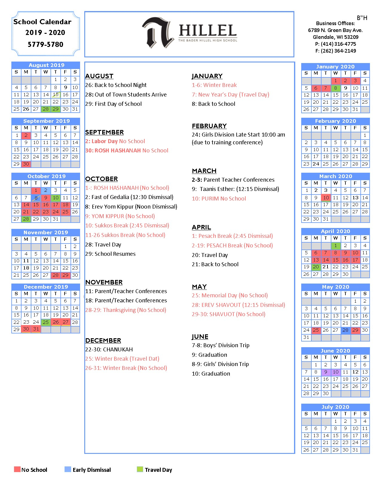2019 20 School Calendar – Bader Hillel High Within Green Bay School District Calendar