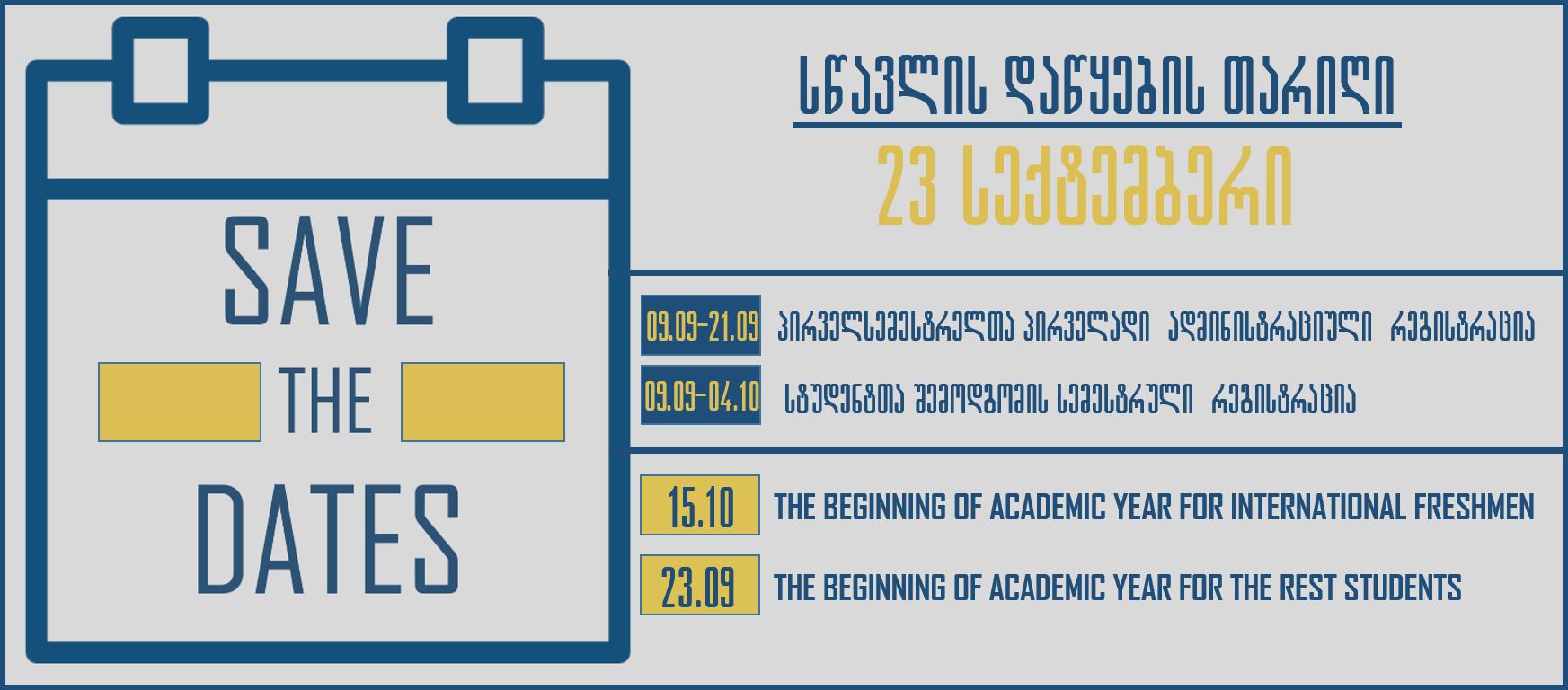 2019 2020 Academic Calendar For International Students Pertaining To Uri Calendar Academic