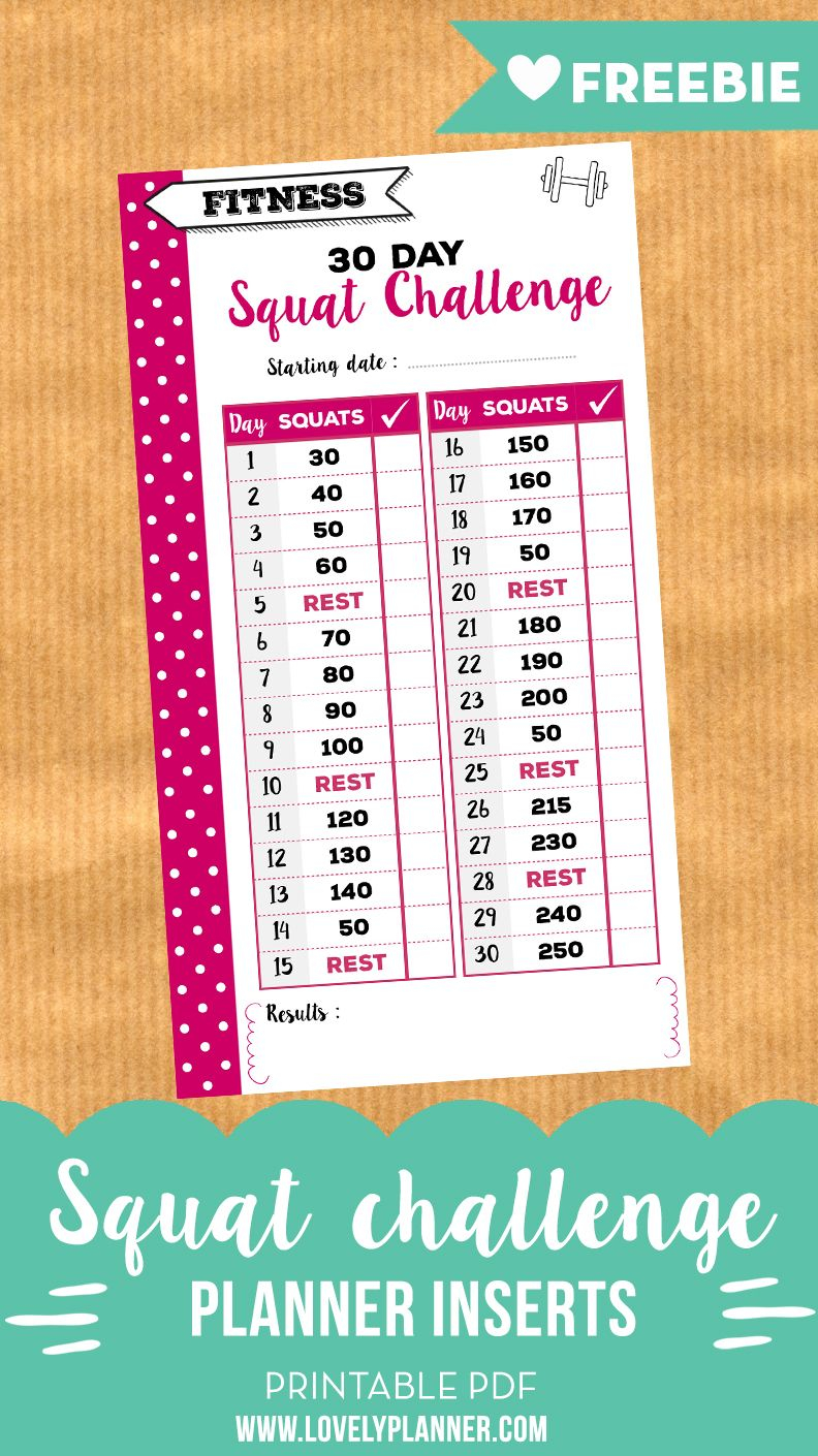 30 Day Squat Challenge Free Printable Insert For Personal With Regard To 30 Day Squat Challenge Printable