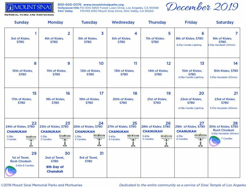 5780 Hebrew Calendar – Mount Sinai Memorial Parks And Mortuaries Pertaining To Year According To Jewish Calendar