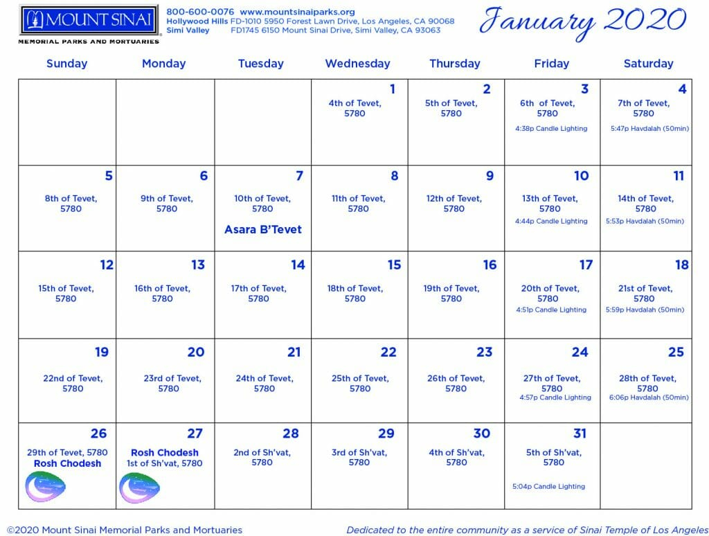 5780 Hebrew Calendar – Mount Sinai Memorial Parks And Mortuaries With Regard To What Year Is It On The Hebrew Calendar