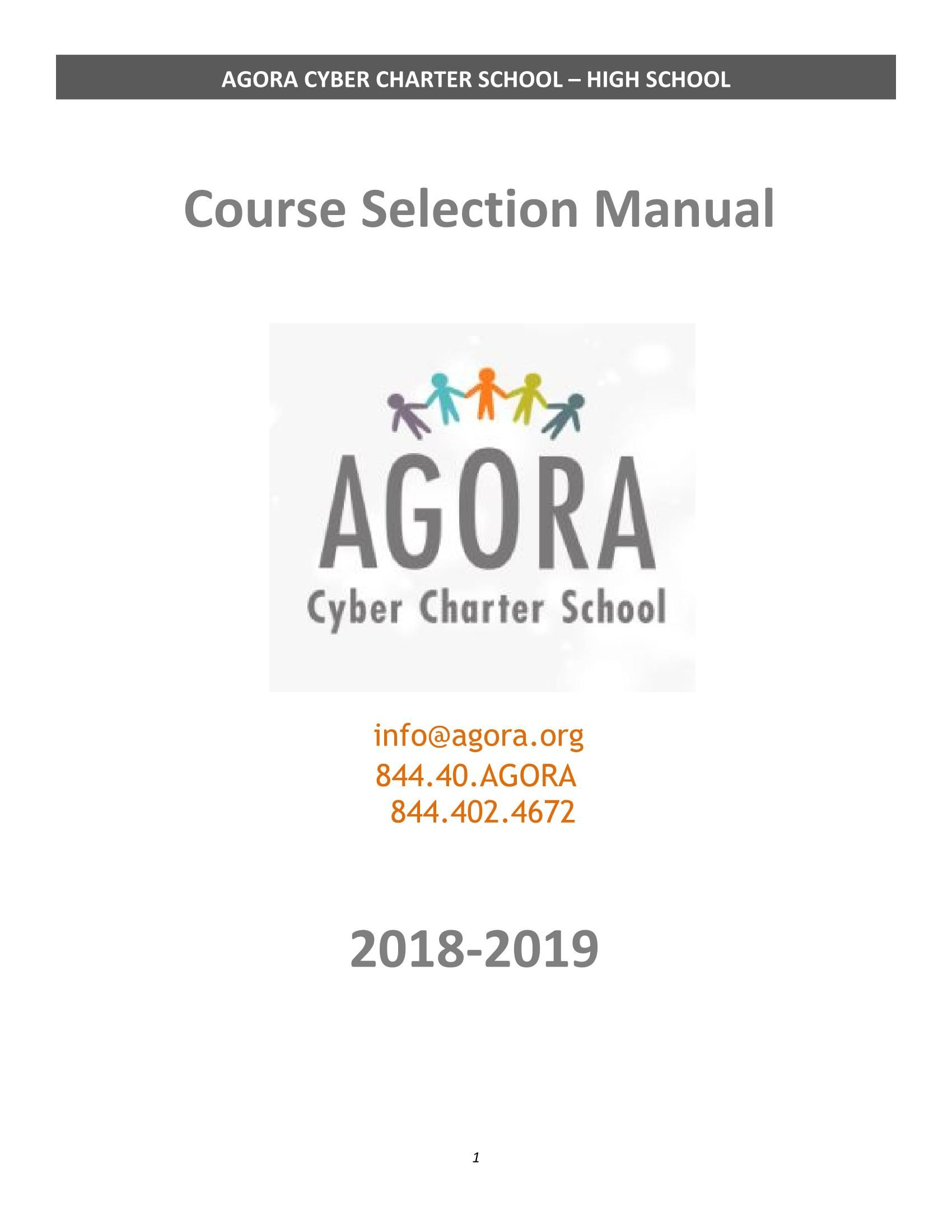 Agora Cyber Charter School Course Selection Manual 2018 2019 Within Agora Cyber Charter School Calendar Of Events