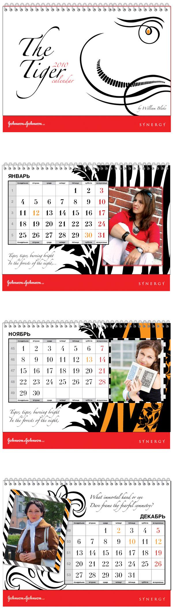 Настенный Календарь Projects | Photos, Videos, Logos Regarding University Of Rhosde Island Calendar 20 21