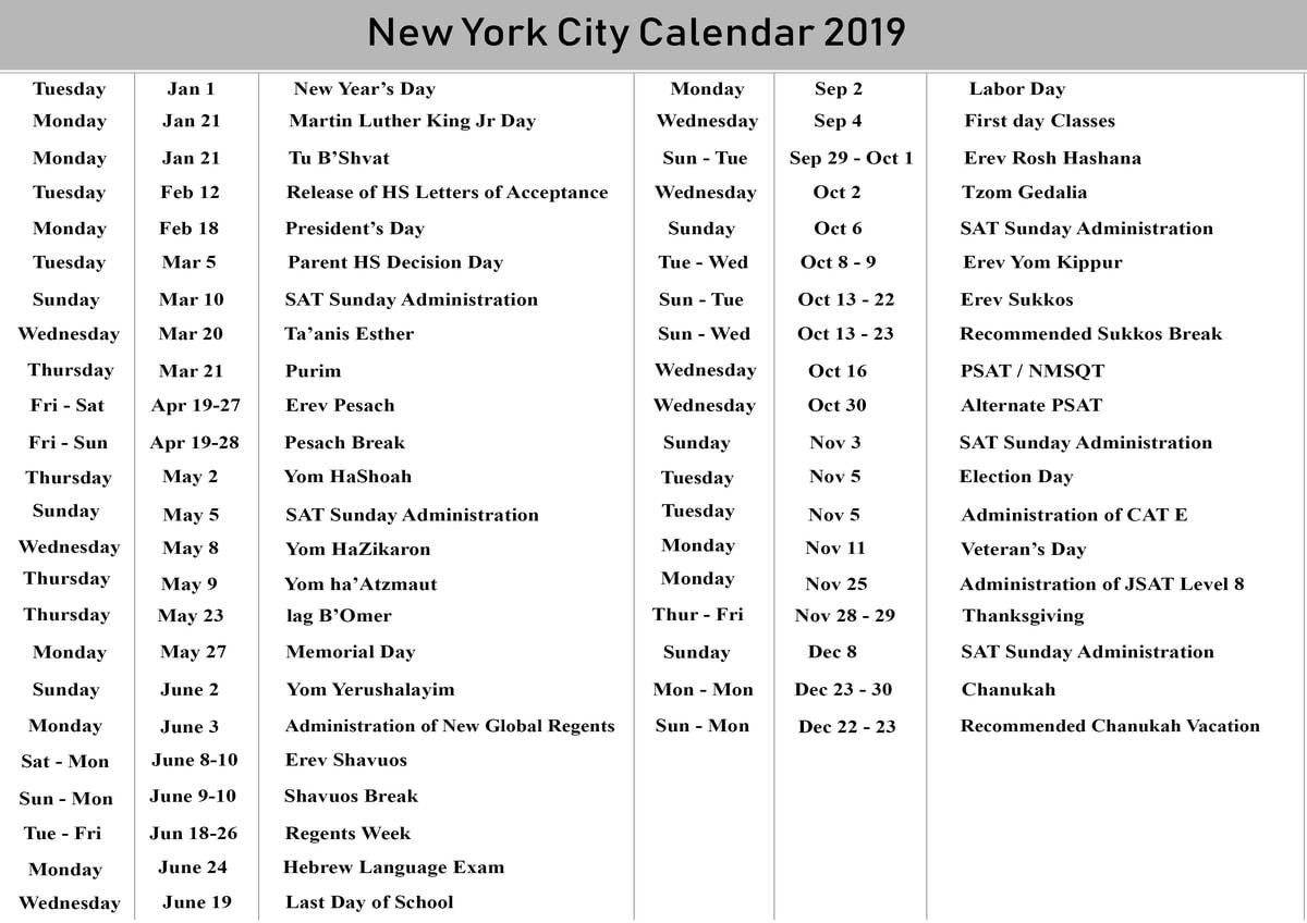 Nyc School Holidays Calendar 2019 – 2020 | Nyc School Calendar In Central Islip School District Calendar