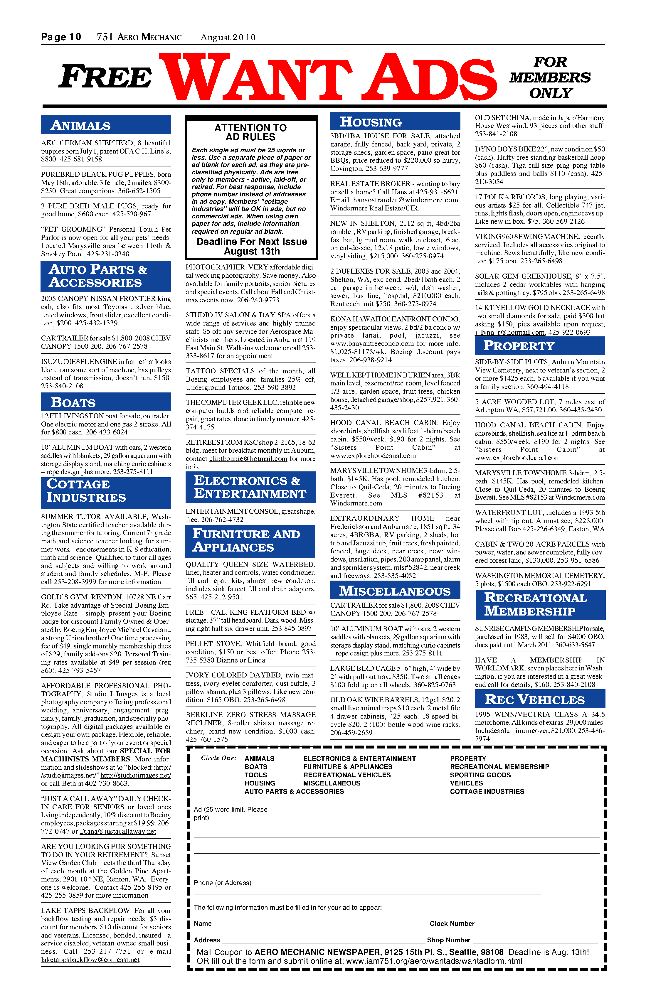 Page 10 – Iam Publications, District And Local Lodges Regarding Georgia State University Semester Start Date 2004 – 2005