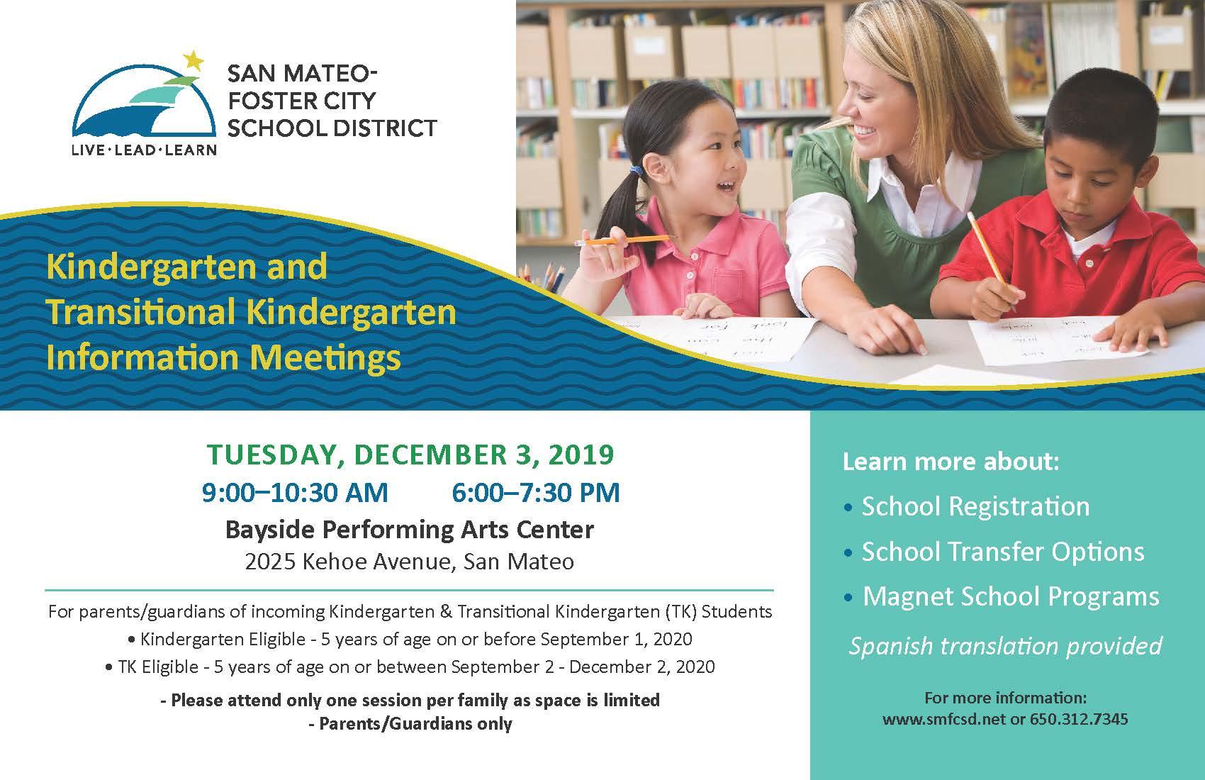 San Mateo Foster City School District - Kindergarten & Tk For Audubon Calendars 2021 Foster City