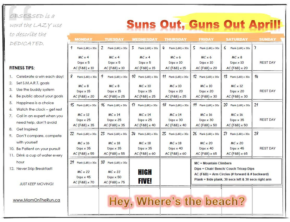 Suns Out, Guns Out ~ April Challenge Calendar | April With Regard To April Fitness Challenge Calendar