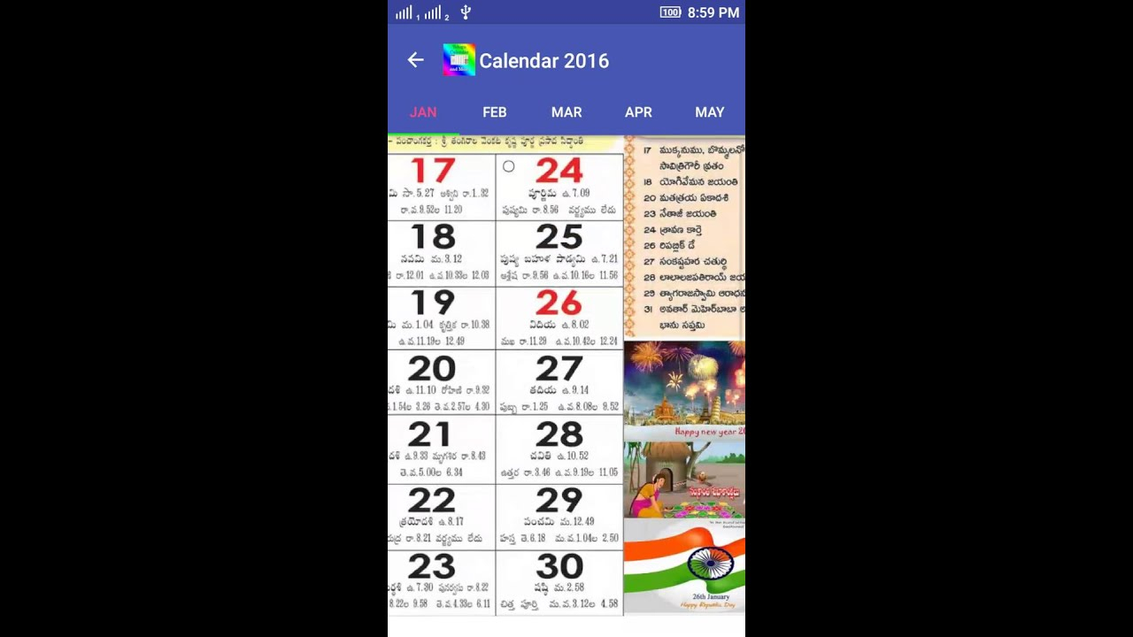 Telugu Calendar And More - Youtube Pertaining To How To Read Telugu Calendar