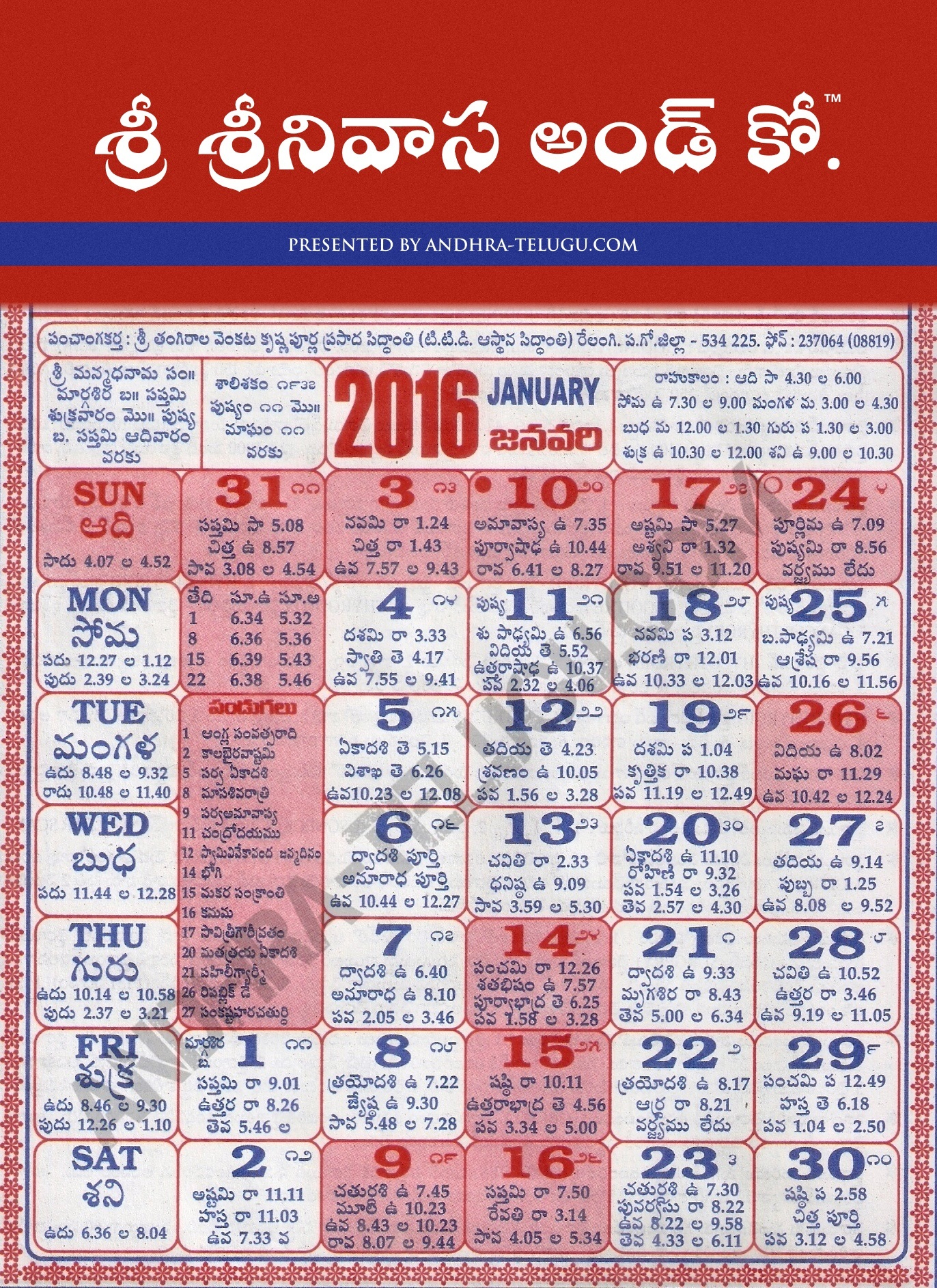 Telugu Calendar For June 2016 – Fotolip In How To Read Telugu Calendar