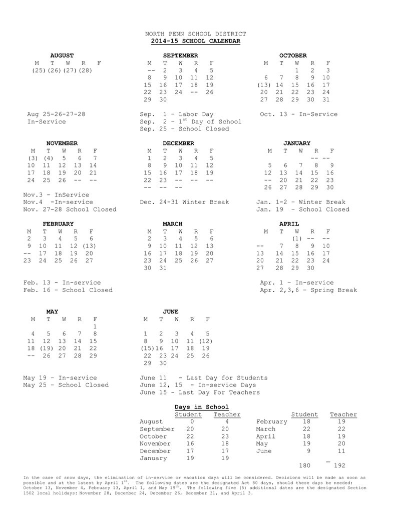 Document 14070248 Inside North Penn School District Calendar