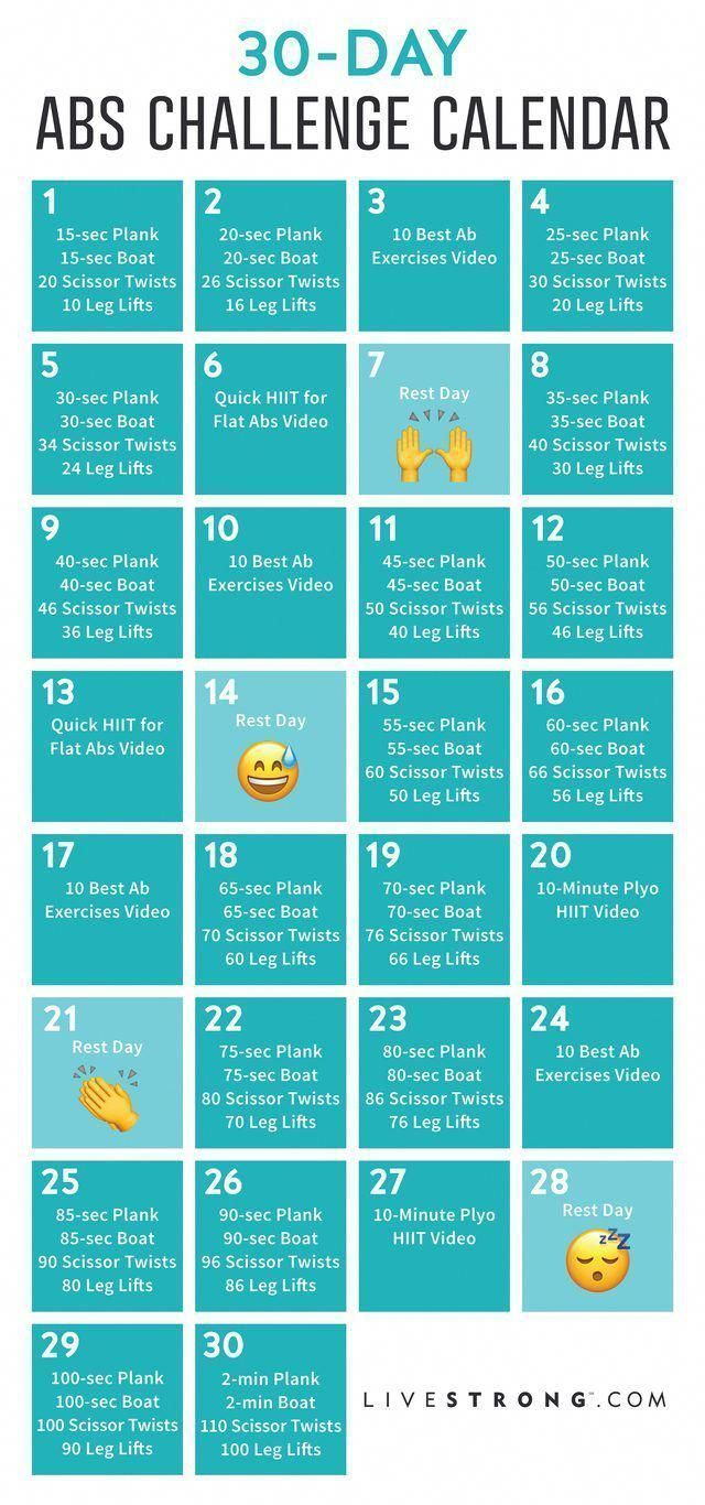 Free Printable Calendar For The 30 Day Abs Challenge. #30Day Inside Ab Challenge Calendar Printable