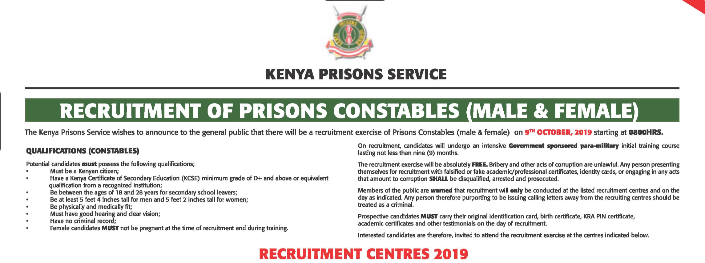Kenya Prisons Service Recruitment 2020 – Jobs – Vacancies For Acdemic Calendar Gsu 2021 2021