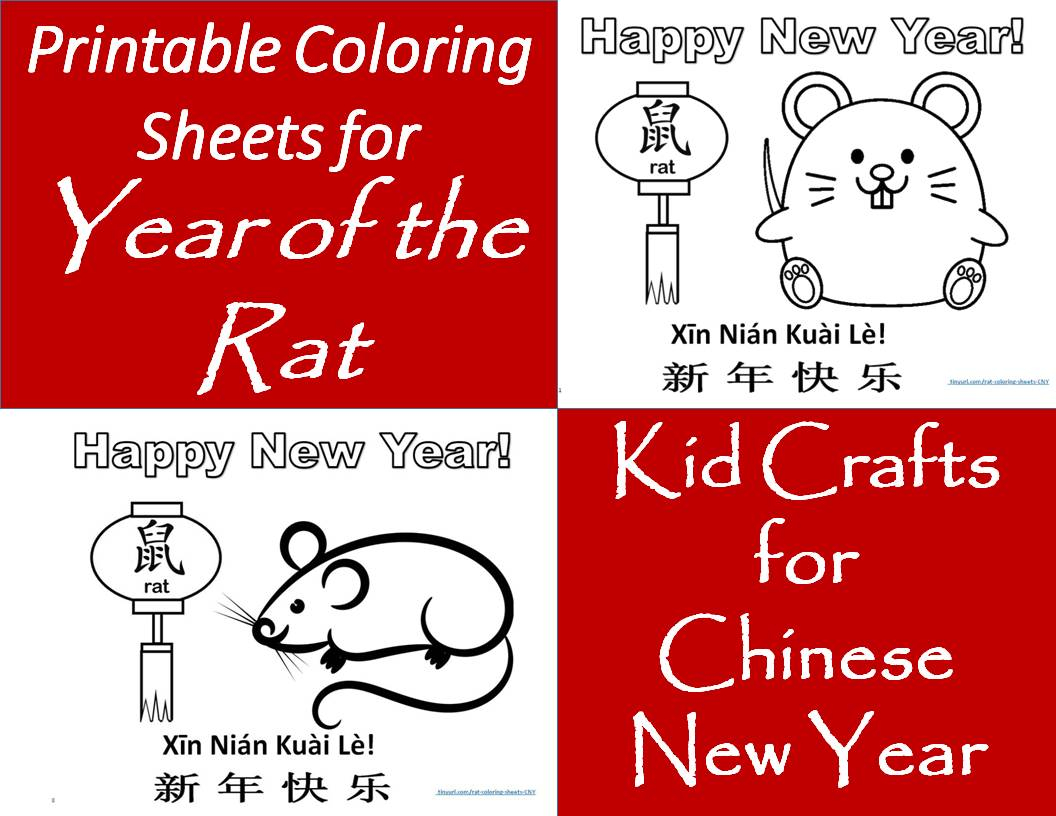 Printable Coloring Pages For The Chinese Zodiac: Year Of The Within Printable Chinese Calendar Shwing Year Of Different Animals