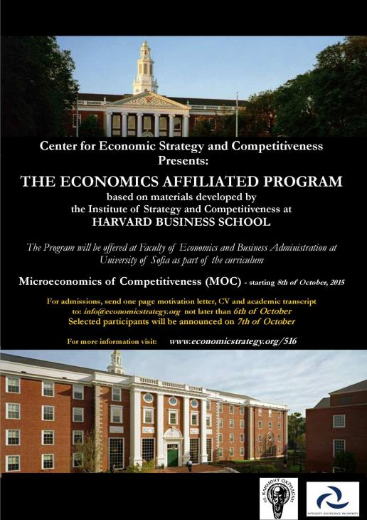 Admission For The Microeconomics Of Competitiveness (Moc Within Harbard Business School Individual Program Calender