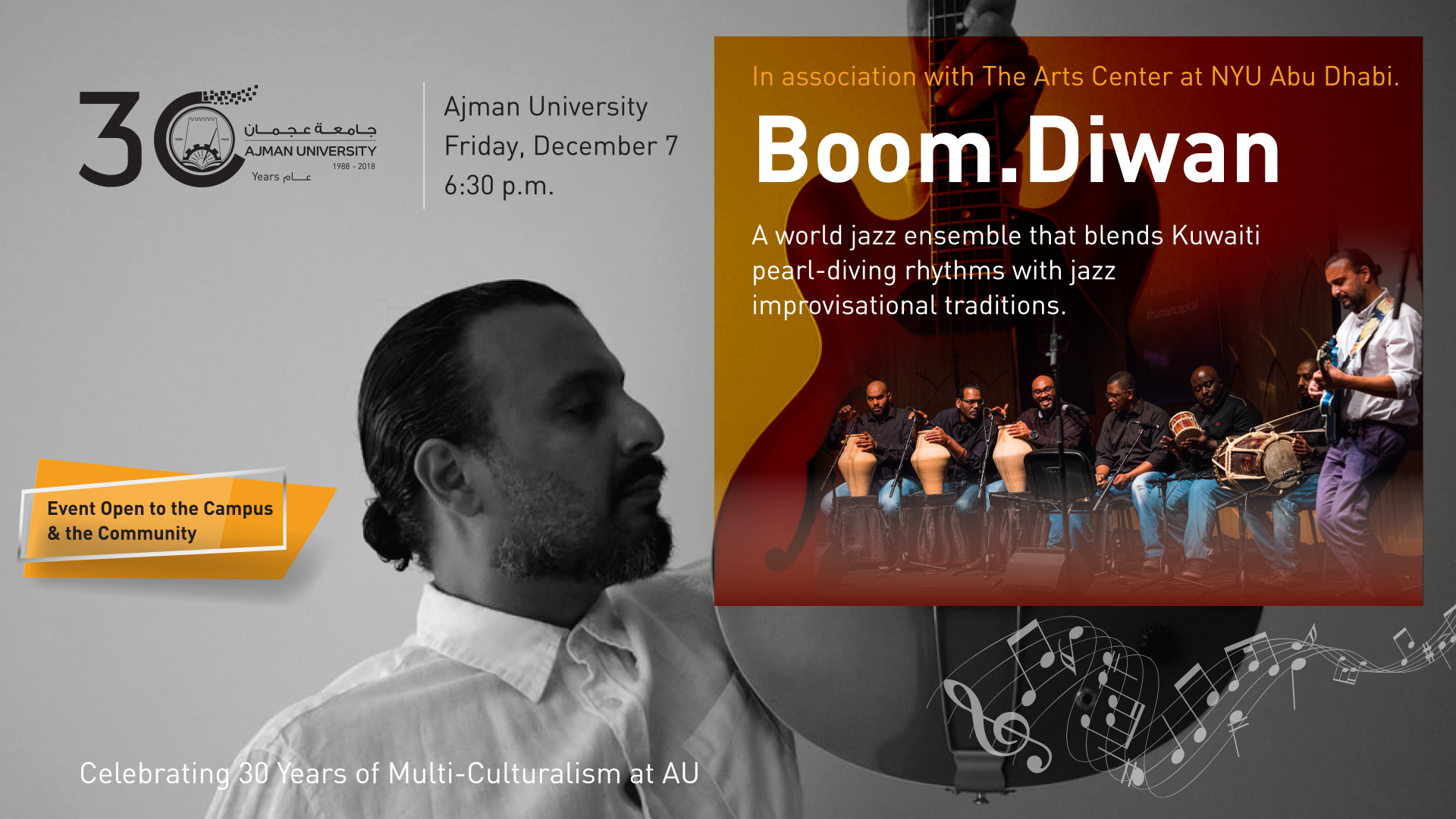 Boom.diwan: Kuwaiti Pearl Diving Music With A Modern Twist Intended For How To Print Google Calendar With Description