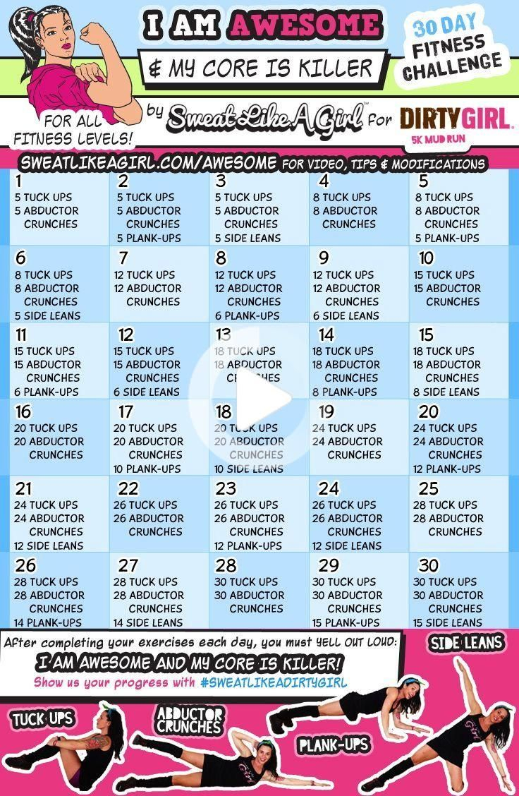 #Fitness #Fitnessmotivation In 2020 | 30 Day Workout Throughout Pinterest 30 Day Thigh Slimming Challenge