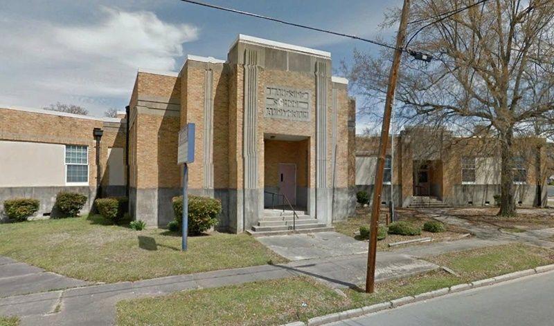 Kool Smiles Pine Bluff Ar Pertaining To Pine Bluff School District Ar 2021 2020 Calendar