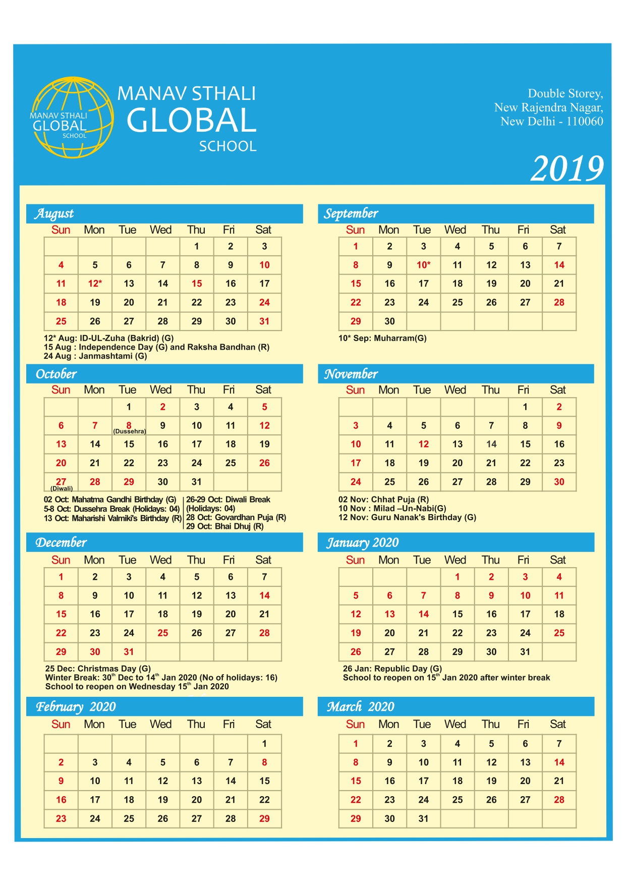 School Holidays – Manav Sthali Global School For St. Charles Community College Summer 2021 Calendar