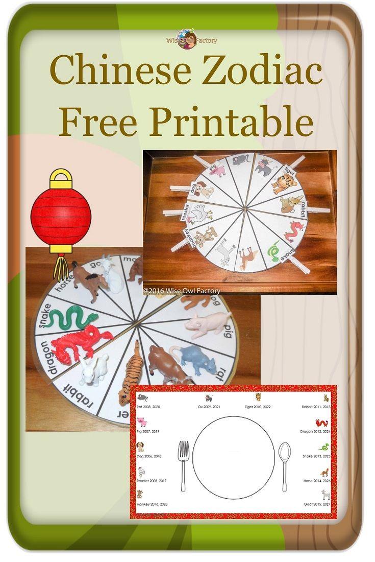 Chinese Zodiac Free Printable Activities | Chinese New Within Free Printable Chinese Zodiac