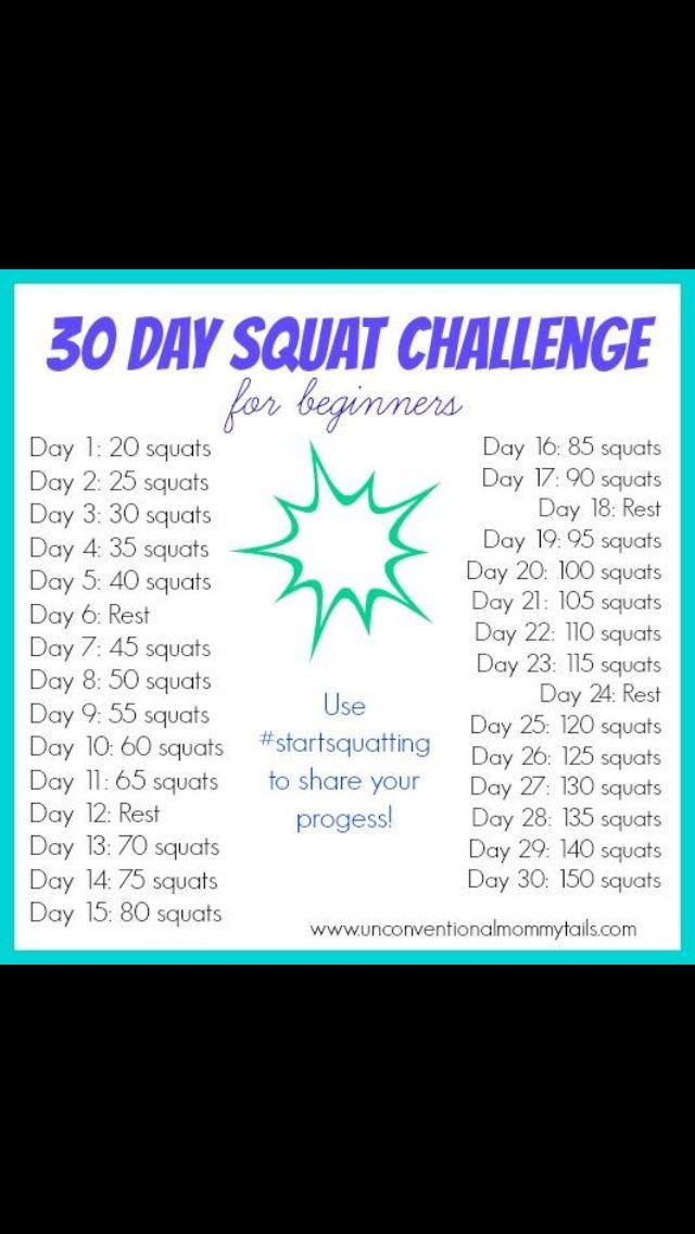 284A38244B489754C2A3Db3337B59A78 640×1,136 Pixels Inside Squat Challenge For Beginners Printable