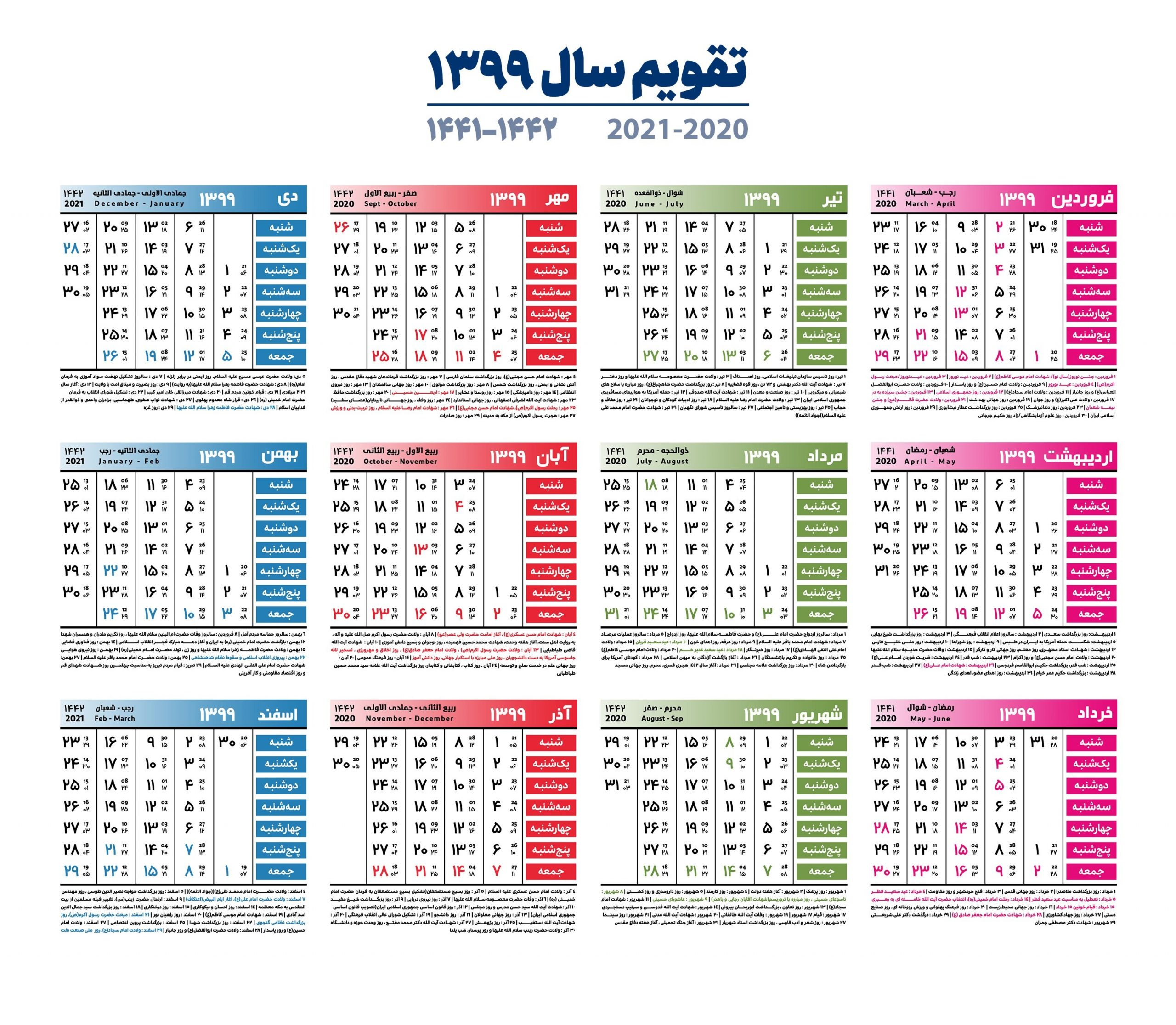 Convert Julian Date 2 025 To Calendar Date | Printable Calendar 2020 2021 Intended For Julian Date Conversion 2022